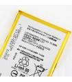 باتری گوشی موبایل سونی اکسپریا باطری اصلی سونی SONY XPERIA XA ULTRA