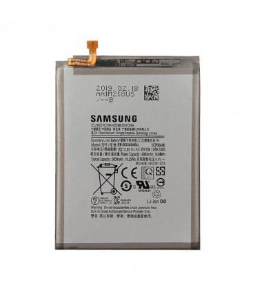 باطری اصلی گوشی Samsung Galaxy M30