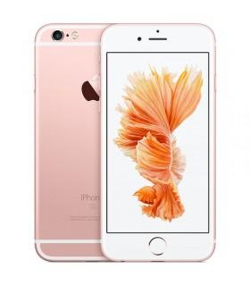 شاسی و قاب آیفون قاب و شاسی گوشی موبایل Apple iPhone 6s Plus