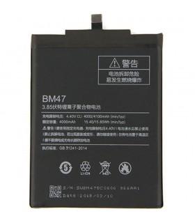 باطری گوشی  xiaomi redmi 3 pro