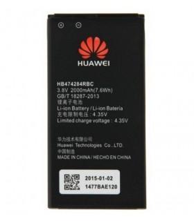 باطری اصلی گوشی Huawei Ascend G620