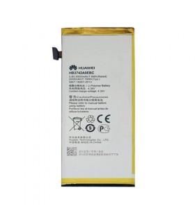 باطری اصلی گوشی Huawei Ascend G620s
