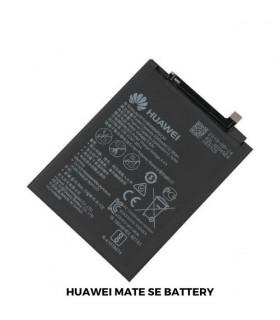 باطری اصلی هواوی Huawei Mate SE