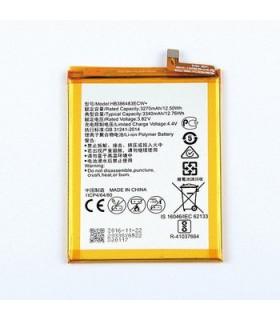 باطری اصلی هواوی Huawei Mate 9 lite/6x