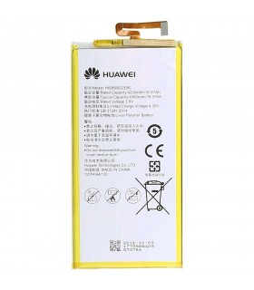 باطری اصلی گوشی Huawei P8 max