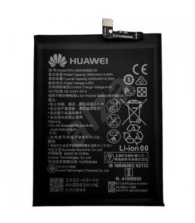 باطری اصلی گوشی Huawei P smart pro