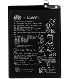 باطری اصلی گوشی Huawei P smart 2019