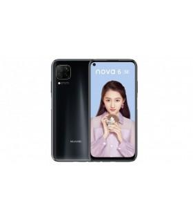 برد شارژ گوشی Huawei Nova 6