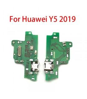 برد شارژ گوشی Huawei Y5 2019