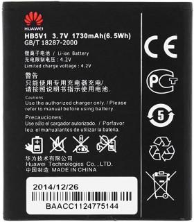 باطری اصلی گوشی Huawei Ascend Y520