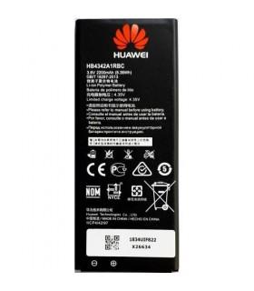 باطری اصلی گوشی Huawei  Y5 II/honor 5