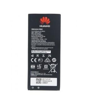 باطری اصلی گوشی Huawei  Y6 2017