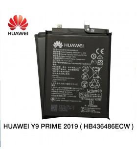 باطری اصلی گوشی Huawei  Y9 prime 2019