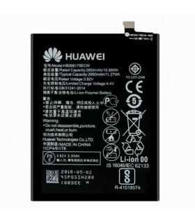 باطری اصلی هواوی Huawei Nova 2