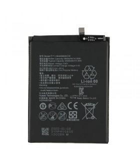 باطری اصلی گوشی Huawei  Y7P/P40 lite E